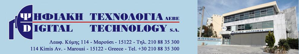 Ψηφιακή Τεχνολογία Α.Ε.Β.Ε. .::. Digital Technology S.A.