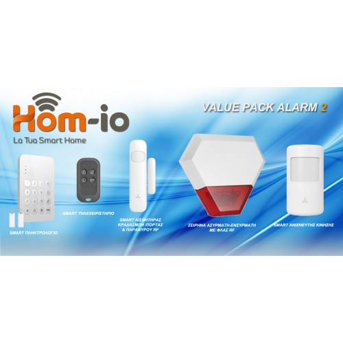 ΠΑΚΕΤΟ HOM-IO VALUE PACK 2